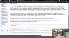Як (не) створити статтю у Вікіпедії by Shuffled Diskettes